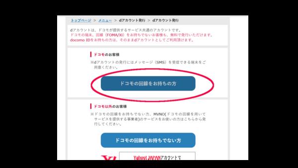 f:id:aya-haseko:20160922170847p:plain