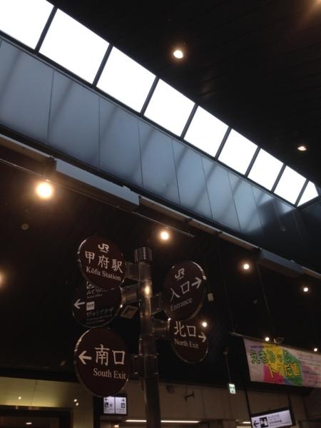 f:id:aya-haseko:20161003201747j:plain