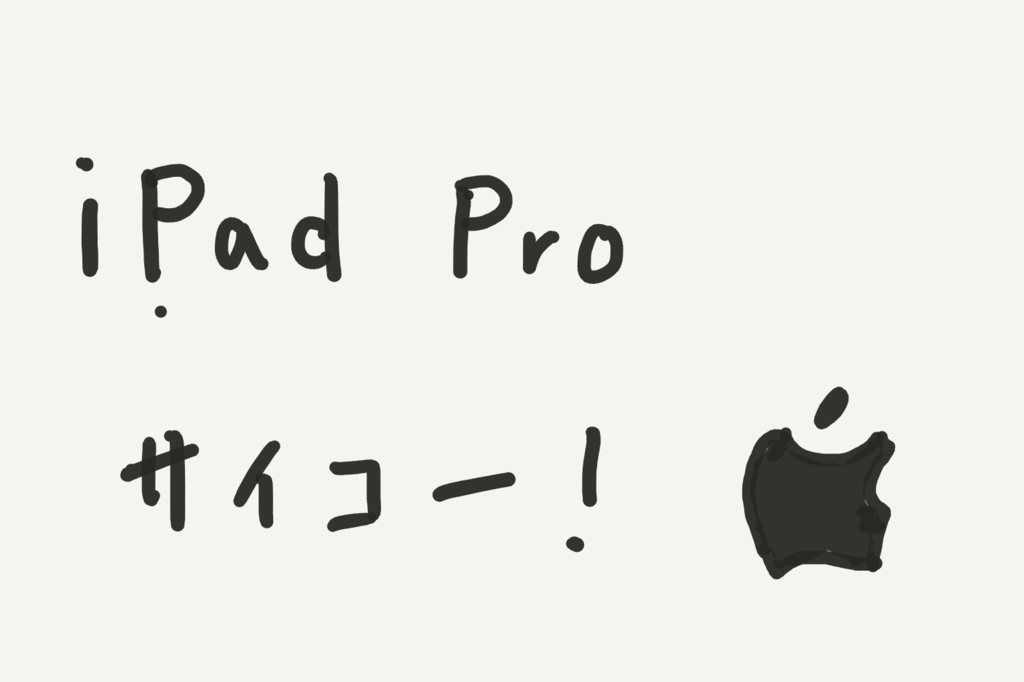f:id:aya-haseko:20161130180940p:plain