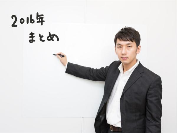 f:id:aya-haseko:20161229181228p:image