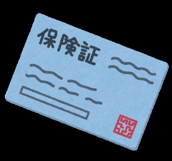 f:id:aya-haseko:20170115223141p:plain