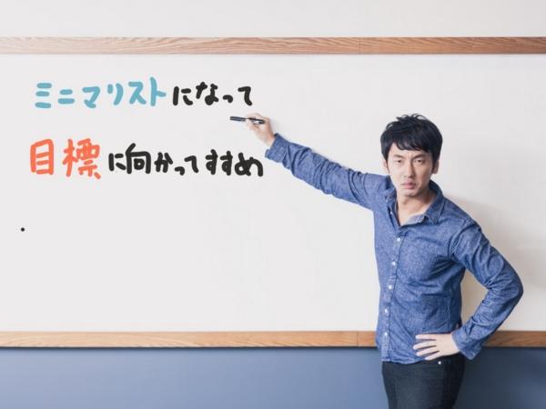f:id:aya-haseko:20170126134956j:plain