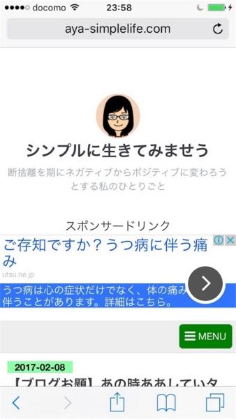 f:id:aya-haseko:20170209090939j:plain