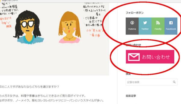 f:id:aya-haseko:20170213095518j:plain