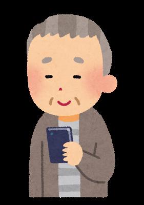 f:id:aya-haseko:20170213160958p:plain