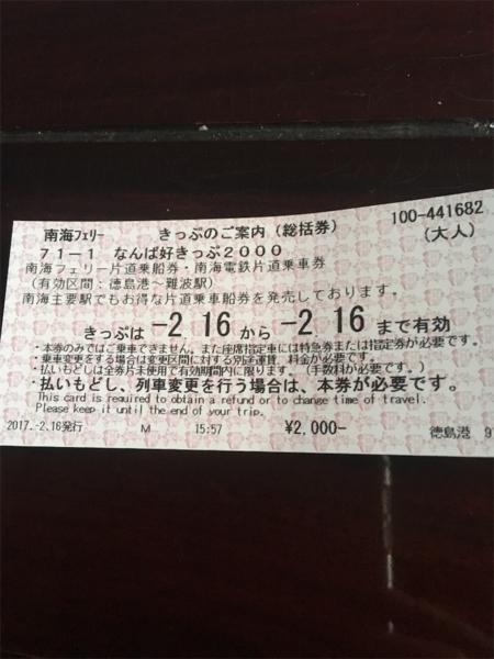 f:id:aya-haseko:20170218164721j:image
