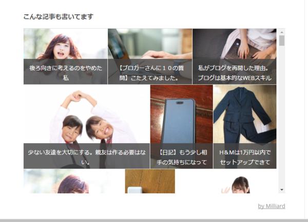 f:id:aya-haseko:20170317145135p:plain