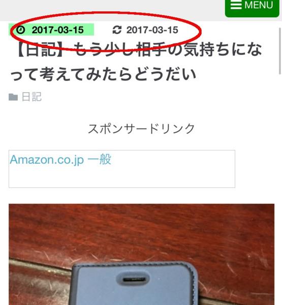 f:id:aya-haseko:20170317151849j:plain