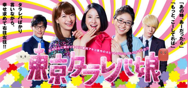 f:id:aya-haseko:20170325120306j:plain