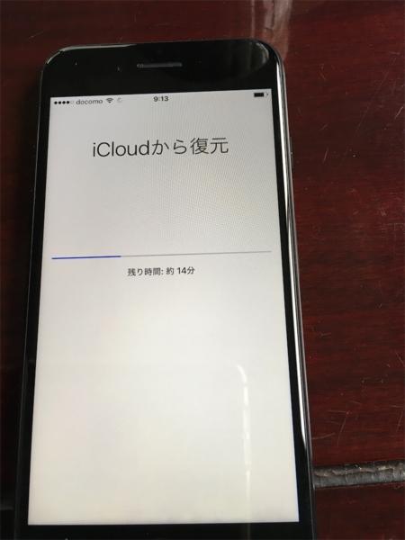 f:id:aya-haseko:20170326143434j:plain