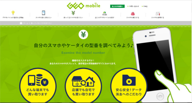 f:id:aya-haseko:20170329092016j:plain