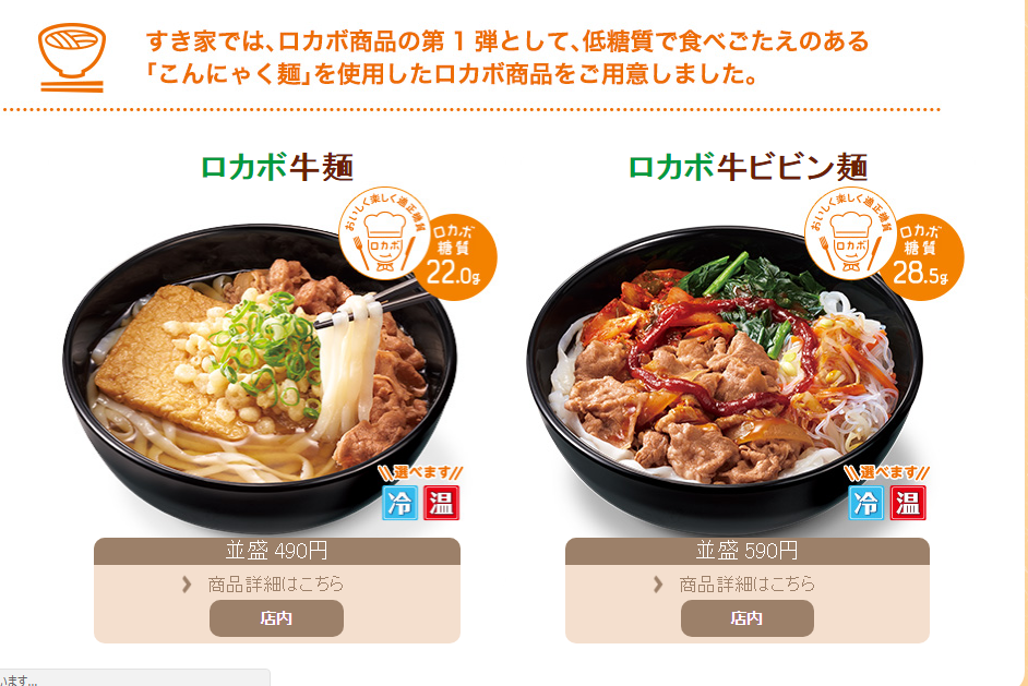 f:id:aya-haseko:20170409095045p:plain