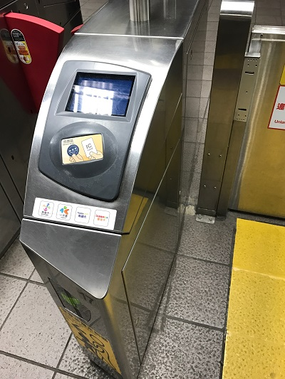 f:id:aya-haseko:20170412100043j:plain