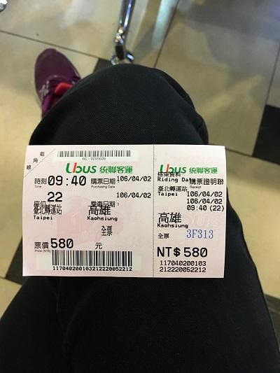 f:id:aya-haseko:20170415114623j:plain