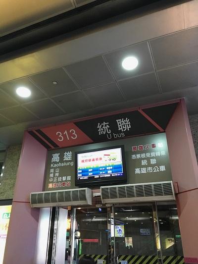 f:id:aya-haseko:20170415114637j:plain