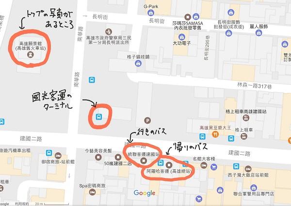 f:id:aya-haseko:20170415114814j:plain