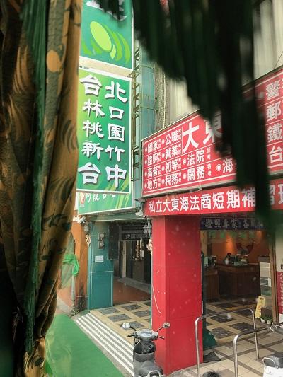 f:id:aya-haseko:20170415114830j:plain