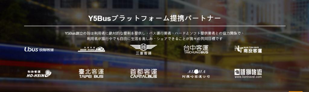 f:id:aya-haseko:20170419100813j:plain