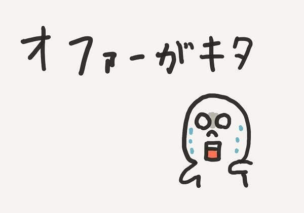 f:id:aya-haseko:20170419111704j:plain