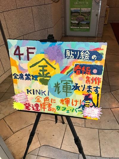 f:id:aya-haseko:20170424192232j:plain