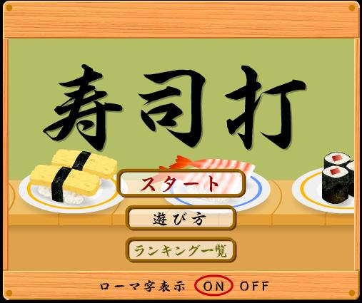 f:id:aya-haseko:20170427114404p:plain