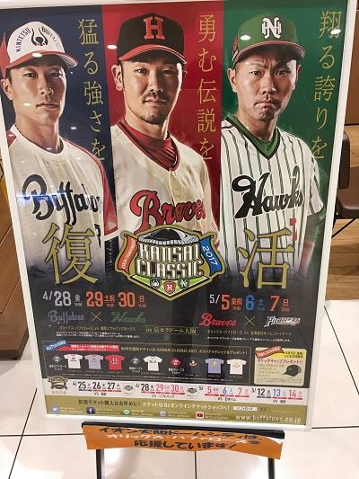 f:id:aya-haseko:20170506092027j:plain