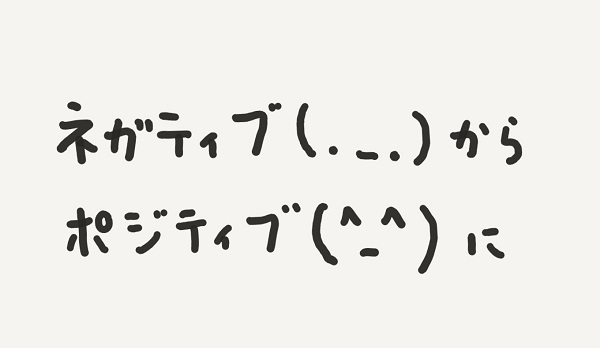 f:id:aya-haseko:20170512151558j:plain