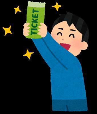 f:id:aya-haseko:20170518065824p:plain