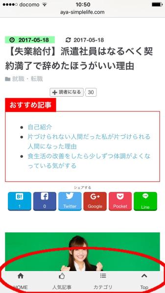 f:id:aya-haseko:20170520115419j:plain
