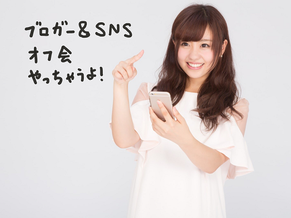 f:id:aya-haseko:20170603090746p:plain