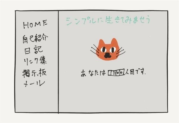 f:id:aya-haseko:20170609073142j:plain