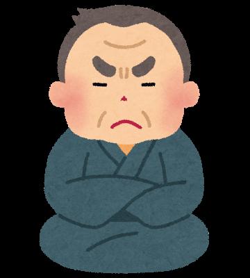 f:id:aya-haseko:20170617142410p:plain