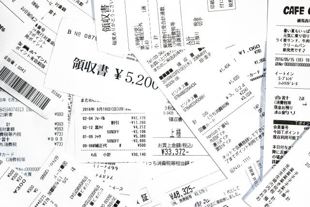 f:id:aya-haseko:20170624115322j:plain