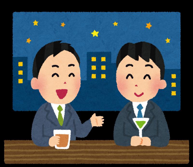 f:id:aya-haseko:20170626232724p:plain