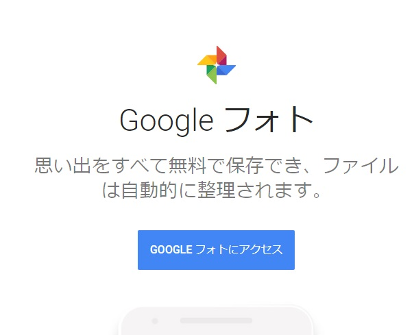 f:id:aya-haseko:20170722235119j:plain