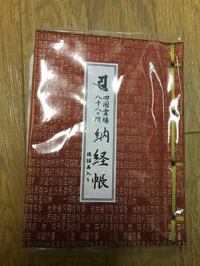 f:id:aya-haseko:20170727223923j:plain