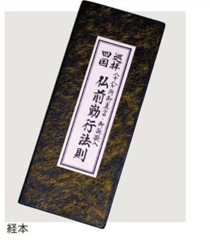 f:id:aya-haseko:20170727224903j:plain