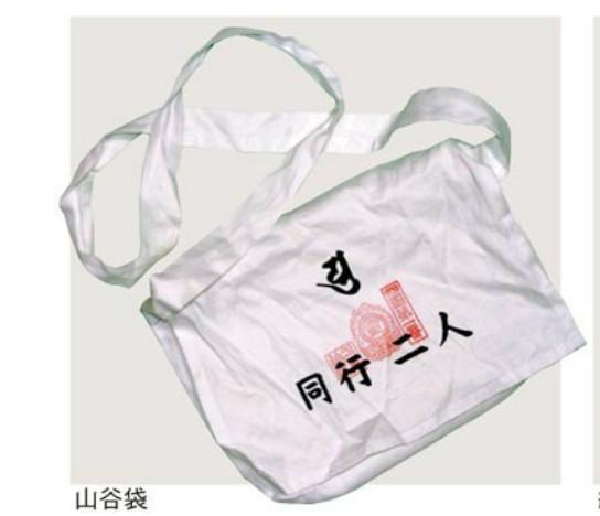 f:id:aya-haseko:20170727224945j:plain