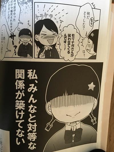 f:id:aya-haseko:20170805162923j:plain