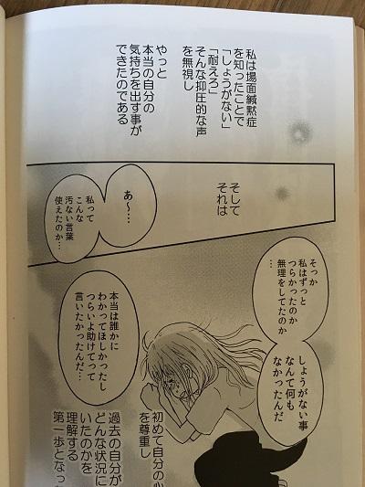 f:id:aya-haseko:20170805162942j:plain