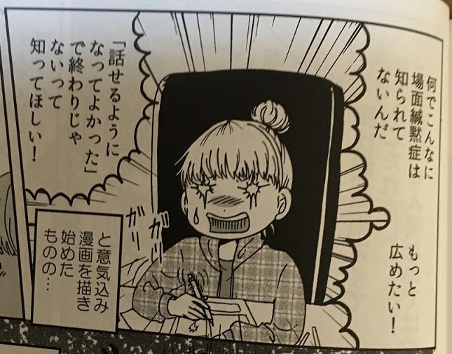 f:id:aya-haseko:20170805162958j:plain
