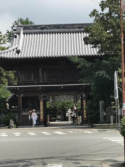 f:id:aya-haseko:20170808234233j:plain