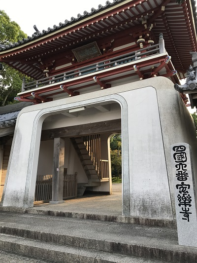 f:id:aya-haseko:20170808234307j:plain
