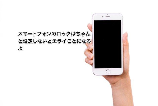 f:id:aya-haseko:20170813100525j:plain