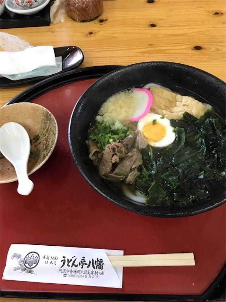 f:id:aya-haseko:20170813220203j:plain