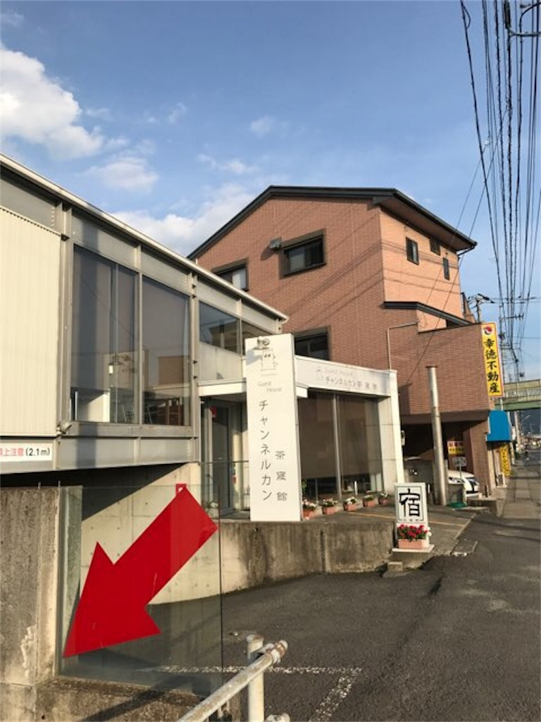 f:id:aya-haseko:20170813220247j:image