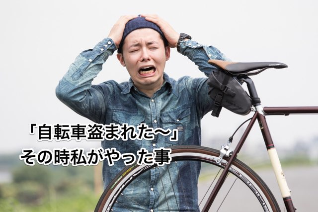 f:id:aya-haseko:20170820120154j:plain