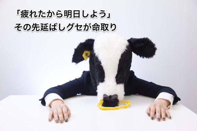 f:id:aya-haseko:20170822232256j:plain