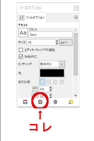 f:id:aya-haseko:20170826104056p:plain