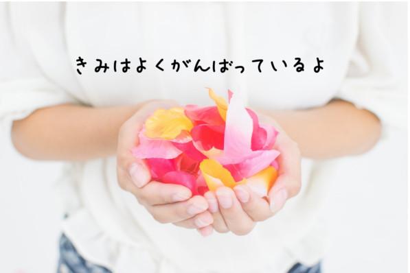 f:id:aya-haseko:20170906225947j:plain